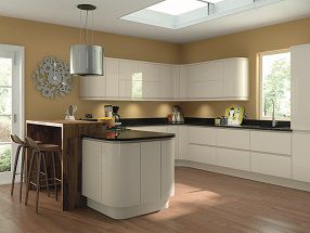 Express Handleless J-Pull Kitchen in Gloss Cream